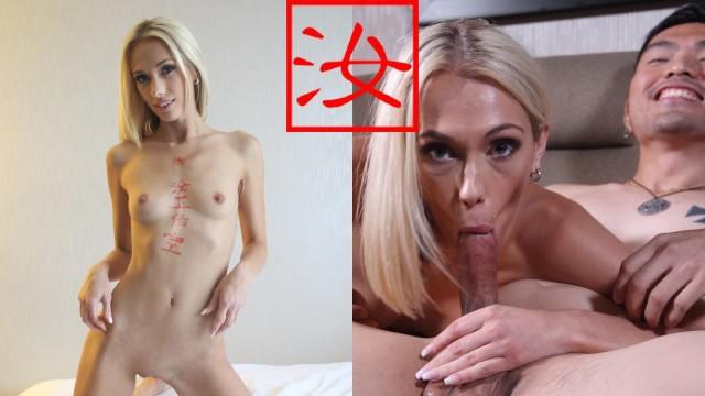 Blonde Slut Face Taste Fresh Asian Dick After Breakup With Boyfriend AMWF
