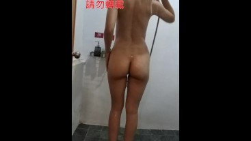 Taiwan girl take shower