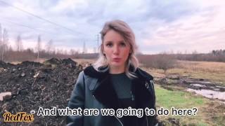 Бомж трахнул скромницу Homeless man fucked an escort girl – RedFox/Red Fox