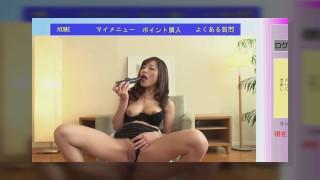 Japanese Cam Girl fucks Delivery Man