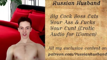 Big Cock Boss Eats Your Ass & Fucks Your Cunt (Erotic Audio for Women)