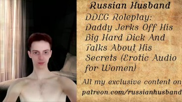 DDLG Roleplay: Daddy Jerks Off His Big Hard Dick And Talks About His Secret