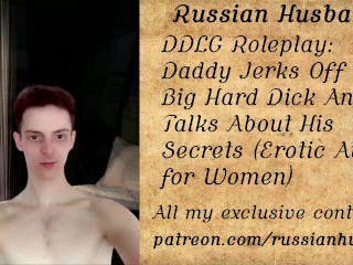 Roleplay Daddy Jerks Off His Big Hard Dick And Talks About His Secret