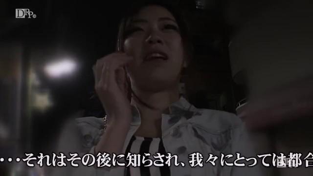 【無】家de突いて、逝ってイイですか!? Miu Kimura パート1