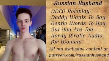 DDLG Roleplay: Daddy Wants To Say Gentle Words To You But You Are Too Horny