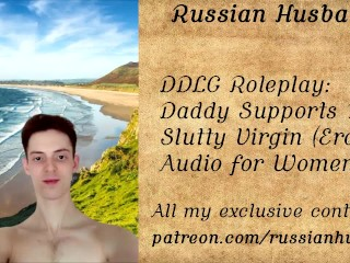 Roleplay Daddy Supports Ths Slutty Erotc Audo for Women
