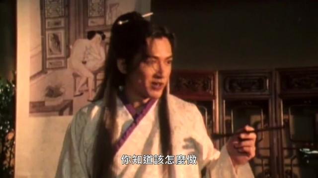 Vintage ping pal putter Classis taiwan erotic drama- jin ping mei- sex chopsticks-3 1995