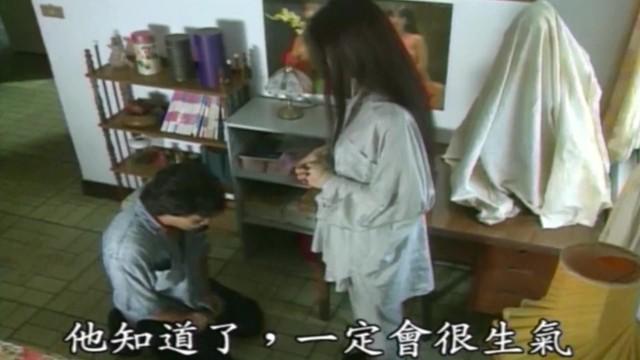 Flesh adult - Classis taiwan erotic drama- spirit and flesh1998