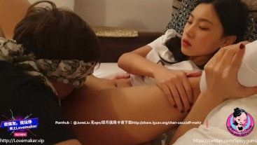 June Liu 刘玥 / SpicyGum - Asian Teen Riding a Guy's Face and Squirt in Mouth