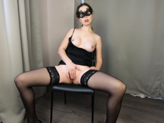A stranger in a mask and black lingerie cums with a squirt – CatherineRain