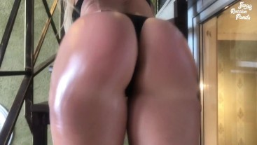 POV closeup oil big booty twerk