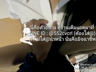 Thai Student university นักศึกษา คาชุด มหาลัย มาหาแฟน uniform college