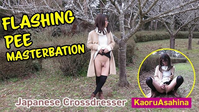 Japanese Crossdresser Public Flashing Pee and Masterbation in the Park