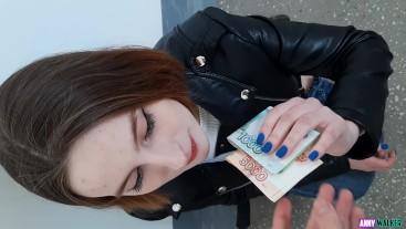 Публичный агент Anny Walker -минет за деньги