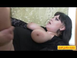 Horny Iranian Student Fucked Big Ass Mom