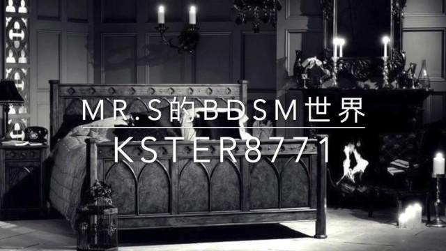 K9 extreme sex Asmr first k9 traning for female mr.s bdsm