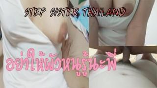 Thai_Homemade StepSister EP.1