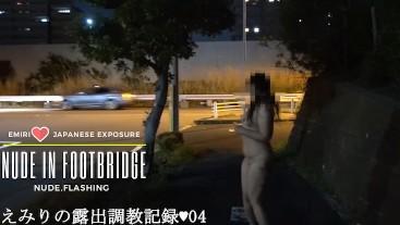 Emiri Japanese Amateur Exposure,Public Nudity At Footbridge