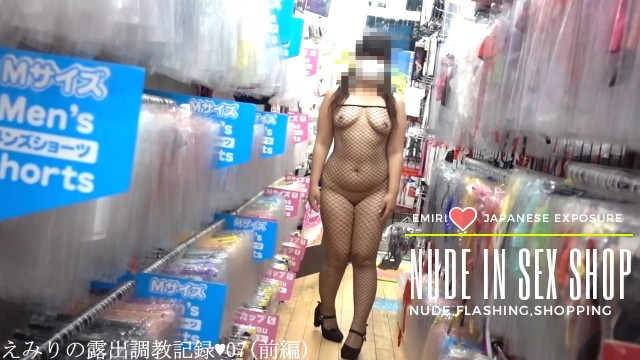 Ronnies sex shop Emiri risky exposed, walks naked in the sex shop and shopping