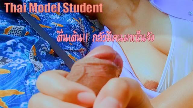 Japanese blog teen models - Thai nurse blowjob in car พยาบาลคนสวยอมควยบนรถ แลกคาโดยสาร เสยงไทย