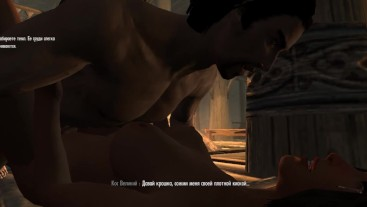 Skyrim Porn Videos. Sex for the first time - the girl is crying. 3D porn