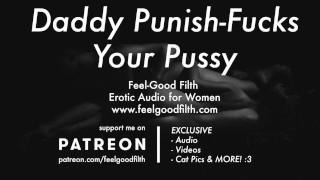 色情性 - Ddlg角色扮演 爸爸在深夜里操你 女性的色情音频