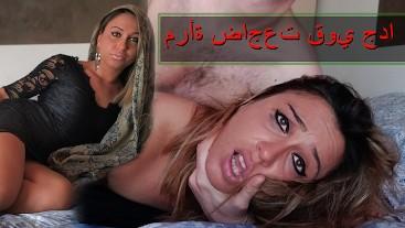 Arab teen USED LIKE A PIECE OF MEAT - مرأة مضاجعتك قوي جدا