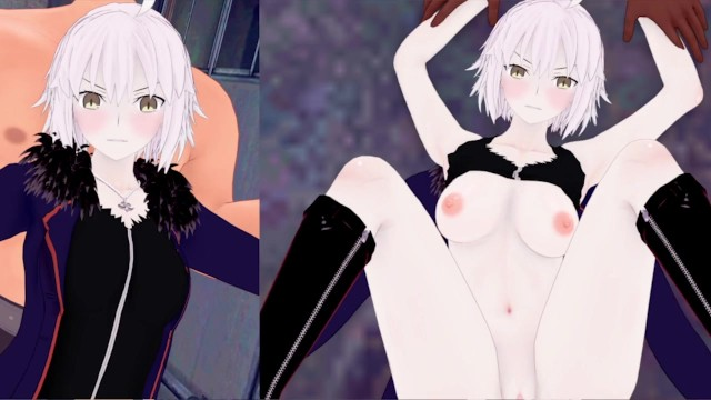 Hentai is reality Vr 360 jeanne alter fgo hard sex in the backstreet