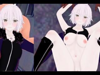 VR 360 Jeanne Alter FGO Hard Sex In the backstreet