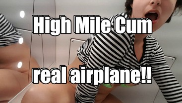 Cumming in the Airplane for the First time