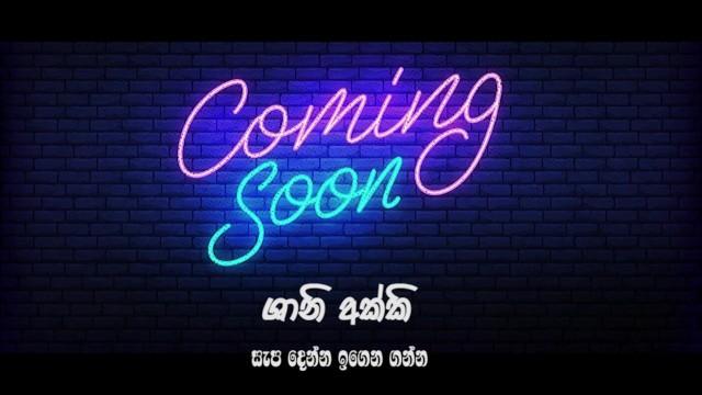 Sri lankan sexy model Sri lanka coming soon ශන අකකගන ලගදම