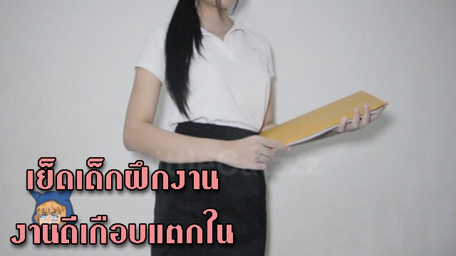 คลิปหลุดthai เย็ดนศฝึกงาน เอาคาชุดนักศึกษา หลุดจากพรทูบเบอร์ชื่อดัง Littlecatzzz หีสวยเนียนวัยรุ่นสุดๆ