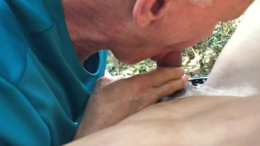 SUCK MY DICK IN THE FOREST