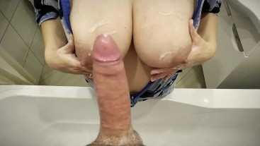 Sexy mom with big tits washes her lover