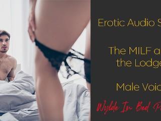 Erotic audio/her milf erotic audio and