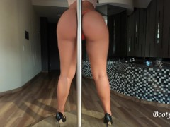 Booty Queen. I convince with money big ass latina stripper to let me fuck her hard doggy. Backshots