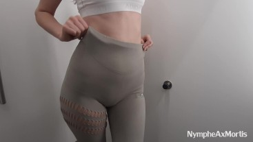 An unknown girl dragged me into the dressing room and showed me her ass in leggings