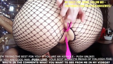 "EPIC POV - BUTT PLUG ""ass balls""+ VIBRATOR IN MY PUSSY - THE BEST OF PORNHUB CON COM AMATEUR,PORMHUB"