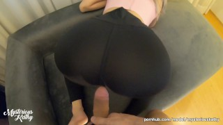 Fit Stepsister Knows How To Tease! Cumshot On Her Yoga Pants MYSTERIOUSKATHY POV 4K
