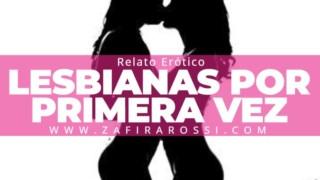 최고의 무료 포르노 영화 - Relato Erótico Lesbianas Por Primera Vez Sexo Entre Amigas Porn Audio