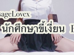 Horny Thai Student The Series ????????????????? Ep1 (full 4k)