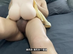 Asian Asian Teen First Time Showcase His Face In Vids. Xxl Explosion Make You Pregnant!