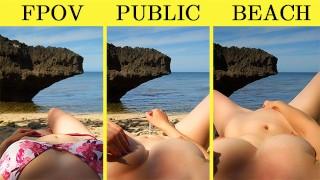 FPOV, public beach masturbate, homemade, Lionrynn
