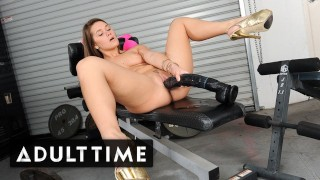She Has Hard Solo Gym Training With Huge Dildos And Vibrator