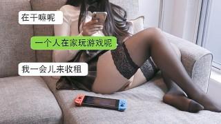 Sex for Rent  Part 2 【SUB】以性换租2